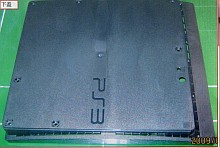 ps3-slim-casing
