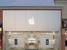 apple-store-sagemore