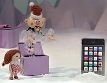 Iphone Misfit Toy