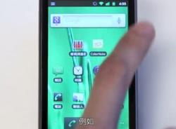 Android 2.3 Gingerbread Einblick in Bedienoberfläche