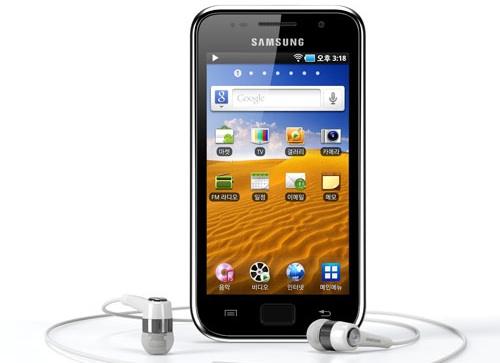 Galaxy Player YP-GB1