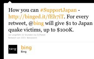 Bing Japan RT