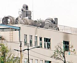 Foxconn Chengdu Explosion